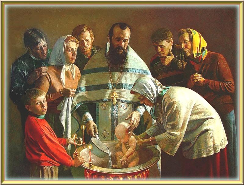 Сделать фото в рамке крещение